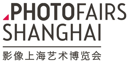 PHOTOFAIRS Shanghai 2016