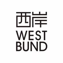 WEST BUND ART & DESIGN 2017