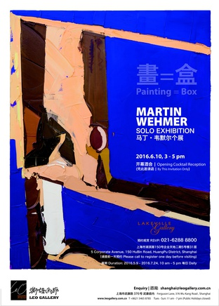Painting = Box | Martin Wehmer Solo Exhibition Shanghai
