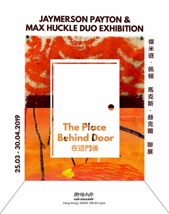 The Place Behind Door | Jaymerson Payton & Max Huckle Duo Exhibition Hong Kong
