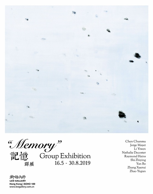 Memory | Group Exhibition